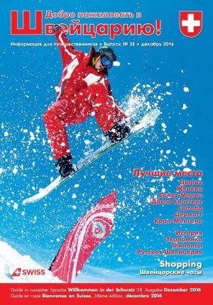 Russian Guide Dec 2014